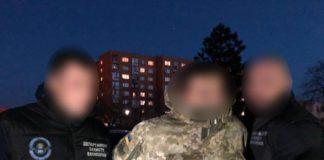 """На Закарпатье задержали пограничника-взяточника"""" - today.ua"""