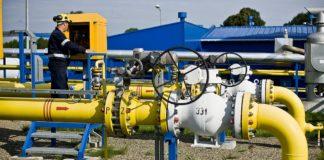 Росія назвала умови для продовження транспортування газу через Україну - today.ua
