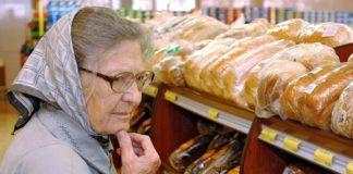 Де в Україні найдорожчий хліб: експерти розповіли - today.ua