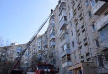 У Миколаєві через коротке замикання в дев'ятиповерхівці спалахнула пожежа - today.ua