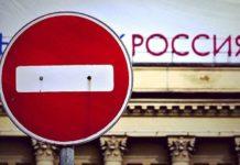 В России подсчитали убытки от западных санкций: счет идет на миллиарды - today.ua