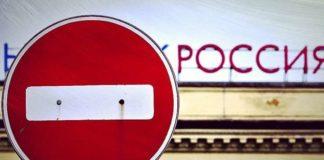 У Росії підрахували збитки від західних санкцій: рахунок йде на мільярди - today.ua