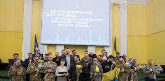 Ветерани АТО отримали нові квартири у Києві - today.ua