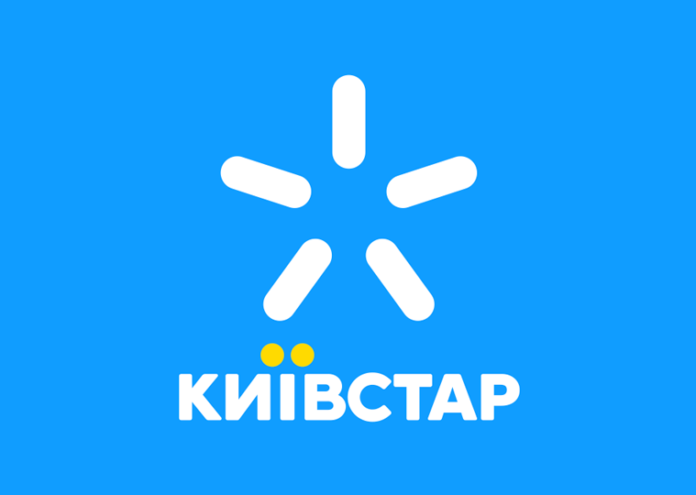 """""""Киевстар"""" запустил 4G еще в 100 населенных пунктах - today.ua"""