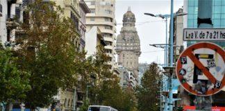 Українці зможуть їздити в Уругвай без віз - today.ua