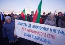 Адміністрація навчальних закладів РФ контролює соцмережі студентів: з'явилося цікаве відео - today.ua