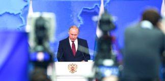 """Путін прямим текстом пригрозив США ракетами: опубліковано відео"""" - today.ua"""