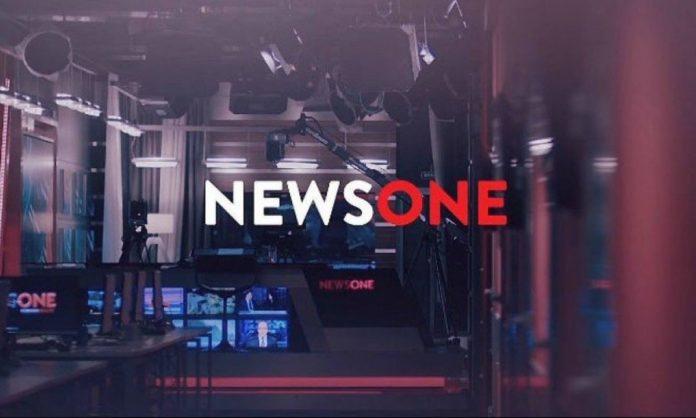 """Телемост между NewsOne и &quotРоссией 24"""" отменен: названа причина - today.ua"""