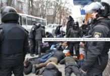 Дело Гандзюк: в Киеве активисты брали штурмом управление полиции - today.ua