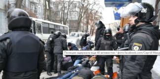 Справа Гандзюк: у Києві активісти брали штурмом управління поліції - today.ua