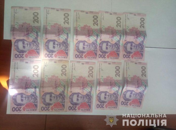На Харківщині злодій намагався підкупити поліцейського: опубліковані фото - today.ua
