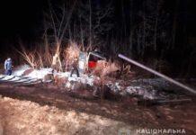 Страшна ДТП на Полтавщині: загинуло 5 осіб - today.ua
