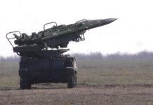 Мощнейшие ракетные комплексы: ВСУ получат новое оружие - today.ua
