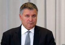 """""""Треба поговорити"""": новий прем'єр Гончарук зустрінеться з Аваковим - today.ua"""