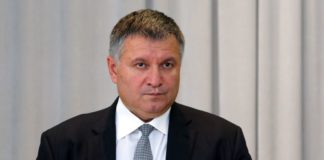 Аваков рассказал, какие новшества ждут водителей в Украине - today.ua