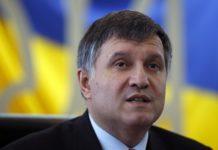 """Аваков """"накатал"""" в командировках за рубежом на сумму свыше 140 тысяч грн - today.ua"""