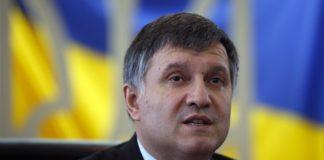 """Аваков """"накатал"""" в командировках за рубежом на сумму свыше 140 тысяч грн"""" - today.ua"""