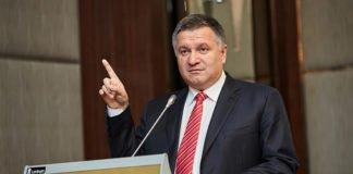 Хакерские атаки на сервера ЦИК: Аваков сделал заявление - today.ua