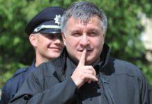 Лукашенко скептически отнесся к результатам реформы МВД в Украине - today.ua