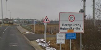 """На українсько-угорському кордоні не працюють пункти пропуску"""" - today.ua"""