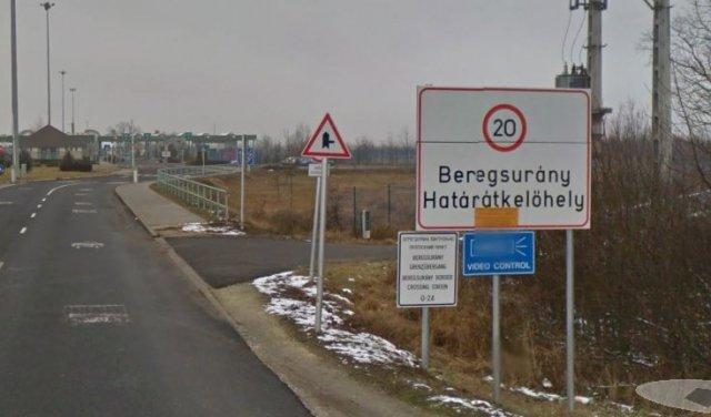 На українсько-угорському кордоні не працюють пункти пропуску - today.ua