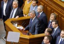 Стало відомо, хто не підтримав голосування за курс України на ЄС і НАТО - today.ua