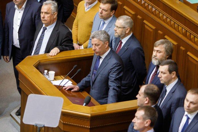 Стало известно, кто не поддержал голосование за курс Украины на ЕС и НАТО - today.ua