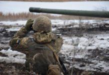 На Донбасі після контузії зник боєць ЗСУ - today.ua