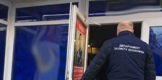 """У Львові судитимуть більше двох десятків працівників нелегальних """"казино"""" - today.ua"""