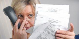 Українцям розповіли, як повернути квартиру, яку забрали за борги по комуналці - today.ua