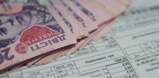 За долги по коммуналке украинцев будут лишать субсидий - today.ua