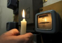 Борги за електроенергію в Україні б'ють рекорди - today.ua