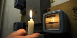 Долги за электроэнергию в Украине бьют рекорды - today.ua