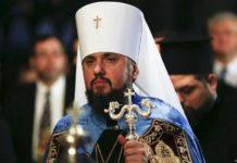 У столиці розпочалася інтронізація Епіфанія: подробиці церемонії - today.ua