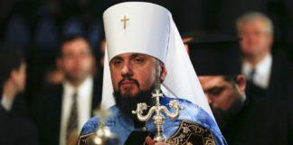 """В столице началась интронизация Епифания: подробности церемонии"""" - today.ua"""