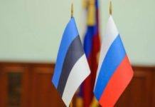 Росію можуть зобов'язати відшкодувати компенсацію Естонії за радянську окупацію - today.ua