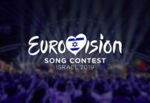 Україна опинилася під загрозою участі в Євробаченні-2019 - today.ua