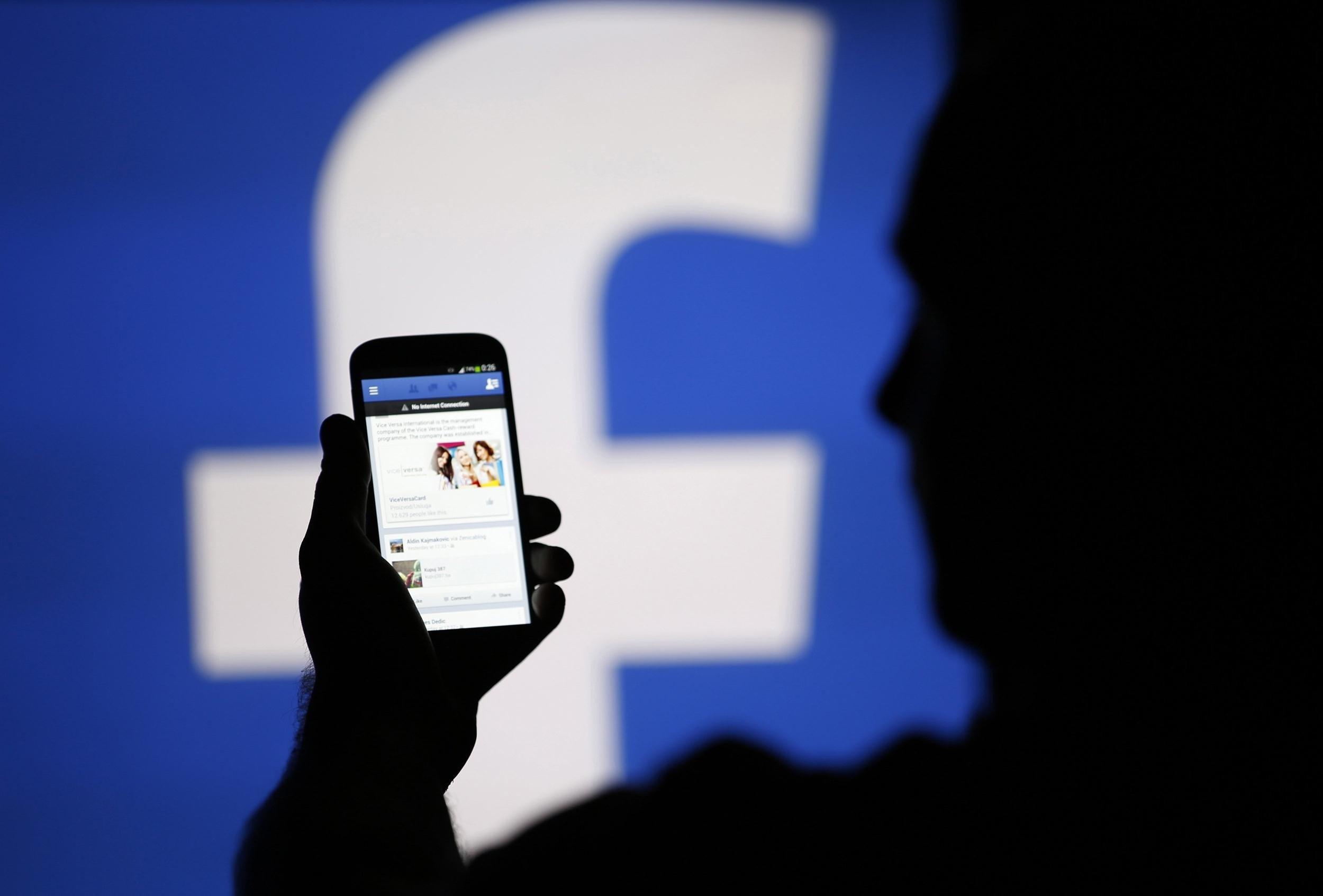 """""""Фейсбук"""" обвинили в нарушении законов о неприкосновенности частной жизни - today.ua"""