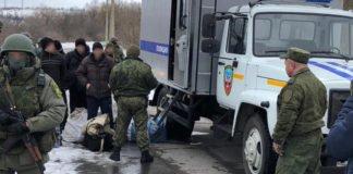 """Боевики """"ЛНР"""" передали Украине 33 заключенных: опубликовано фото - today.ua"""