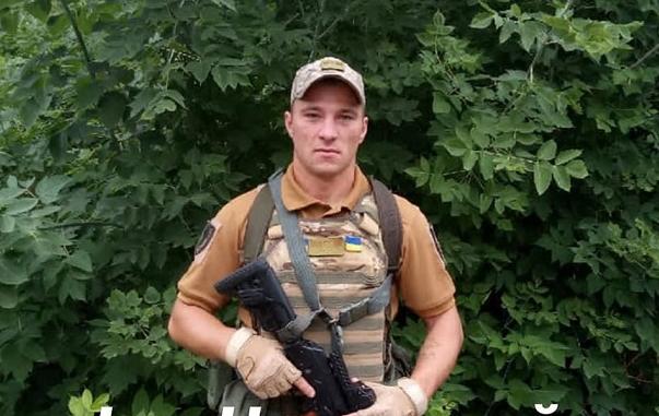 В районе Авдеевки погиб боец ВСУ: опубликовано фото - today.ua