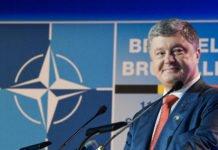 Курс на НАТО та ЄС: Порошенко підписав зміни до Конституції - today.ua