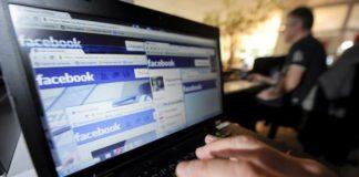 """""""Фейсбук"""" посилює вимоги до розміщення передвиборчої реклами - today.ua"""