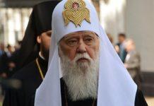 Філарет попросив главу УГКЦ не проводити службу в Софійському соборі: названо причину - today.ua