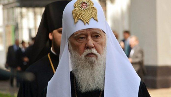 Филарет попросил главу УГКЦ не проводить службу в Софийском соборе: названа причина - today.ua