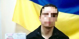 """В Одесі СБУ спіймала бойовика """"ДНР"""" - today.ua"""