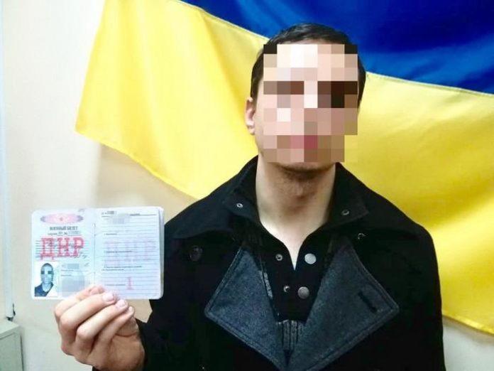 В Одесі СБУ спіймала бойовика &quotДНР&quot - today.ua