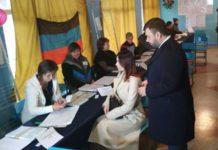 """СБУ затримала організаторку """"виборів"""" у """"ДНР"""" - today.ua"""