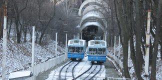 День святого Валентина в столице: билет на фуникулер можно будет получить за поцелуй - today.ua