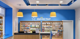 «Киевстар» теряет своих абонентов - today.ua
