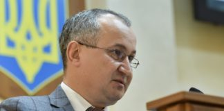 В СБУ нашли виновных в нападениях на храмы Московского патриархата в Украине - today.ua